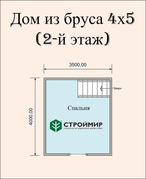 Домик 4х5 из бруса по проекту (Д-25)