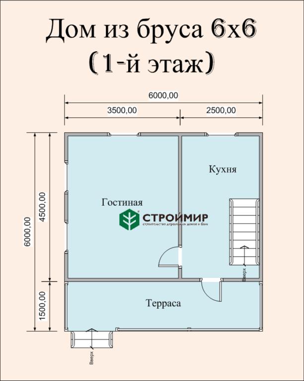 Дом 6х6 из бруса по проекту (Д-29)