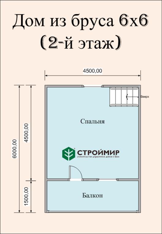 Дом из бруса 6х6 по проекту (Д-32)