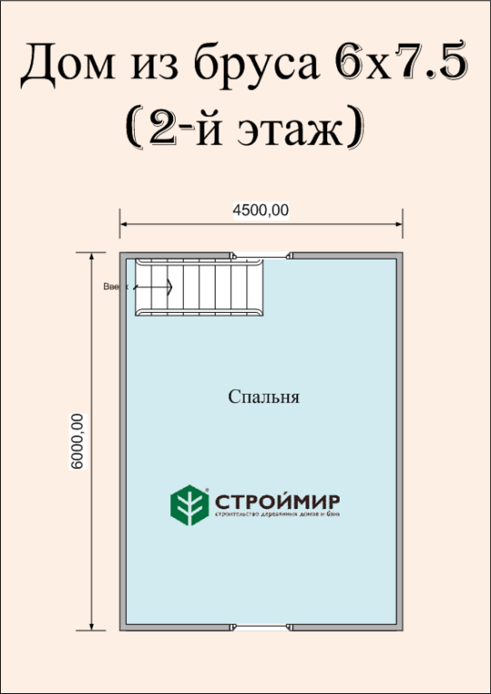 Дом 6х7,5 с террасой из бруса по проекту (Д-40)