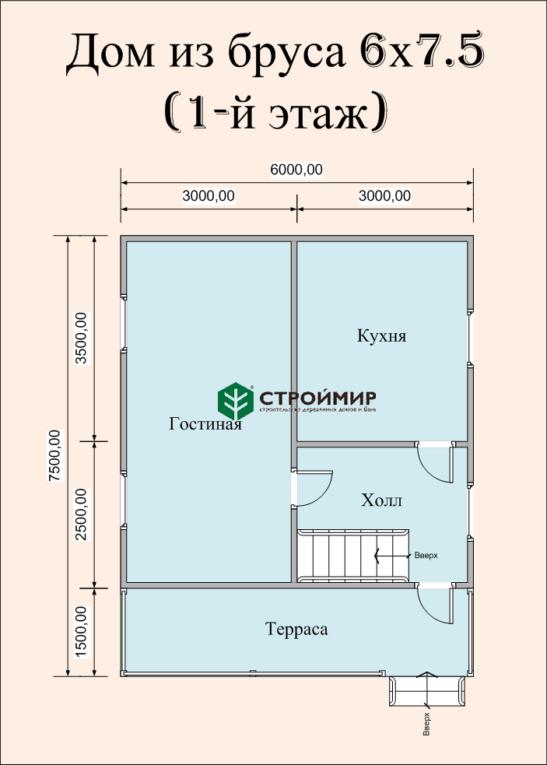 Дом 6х7,5 из бруса по проекту (Д-42)