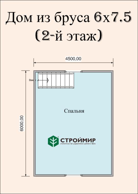 Дом 6х7,5 из бруса по проекту (Д-43)