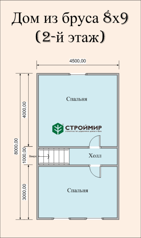 Дом 9х8 из бруса (Д-54)