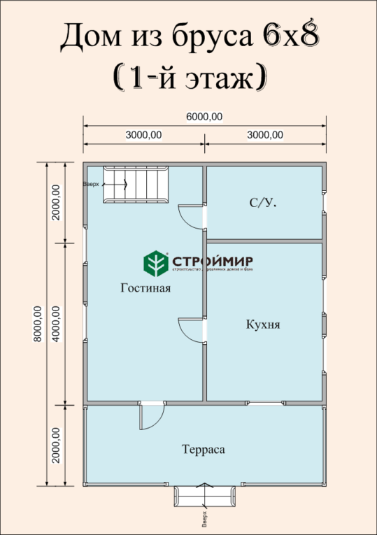 Дачный дом 6х8 (Д-63)