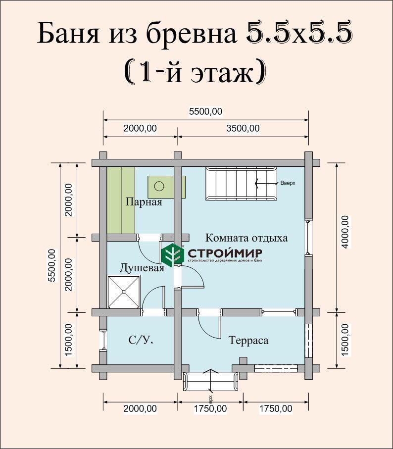 Баня 5,5х5,5 из оцилиндрованного бревна по проекту ББ-11
