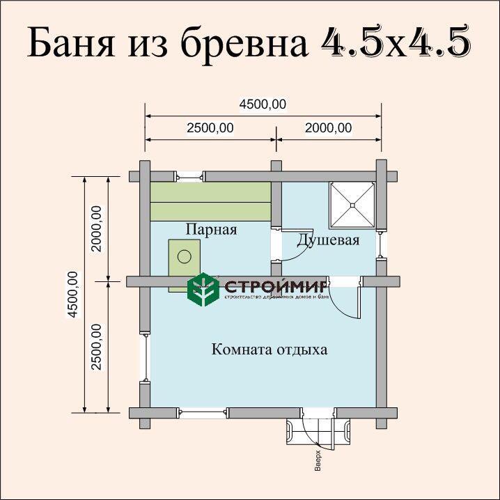 Баня 4,5х4,5 из оцилиндрованного бревна по проекту ББ-12