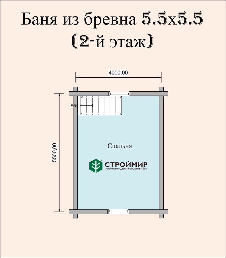 Баня 5,5х5,5 из оцилиндрованного бревна по проекту ББ-9