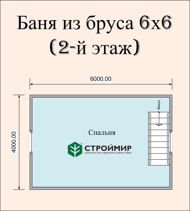 Баня 6х6 с мансардой и террасой