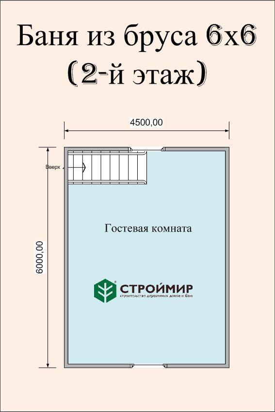 Гостевой дом-баня