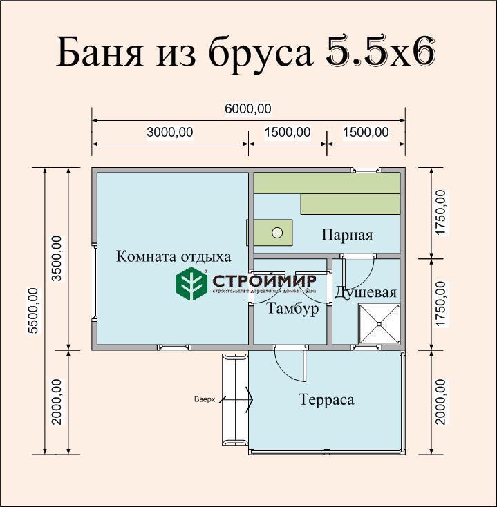Баня 5,5х6 из бруса (проект Б-56)