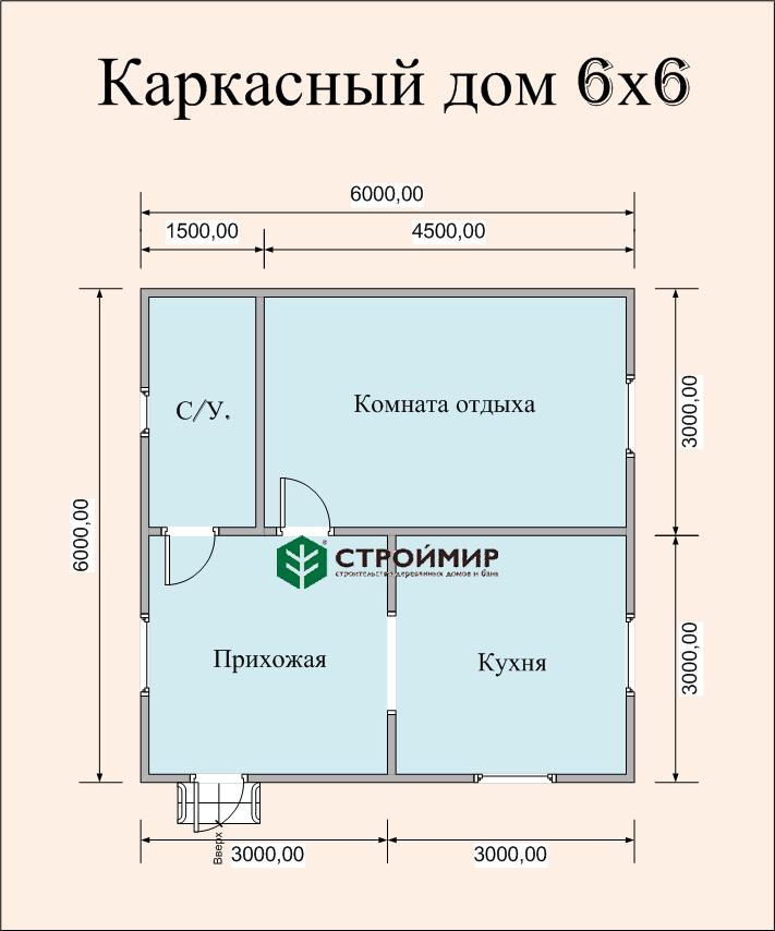 Каркасный дом 6х6, проект К-50