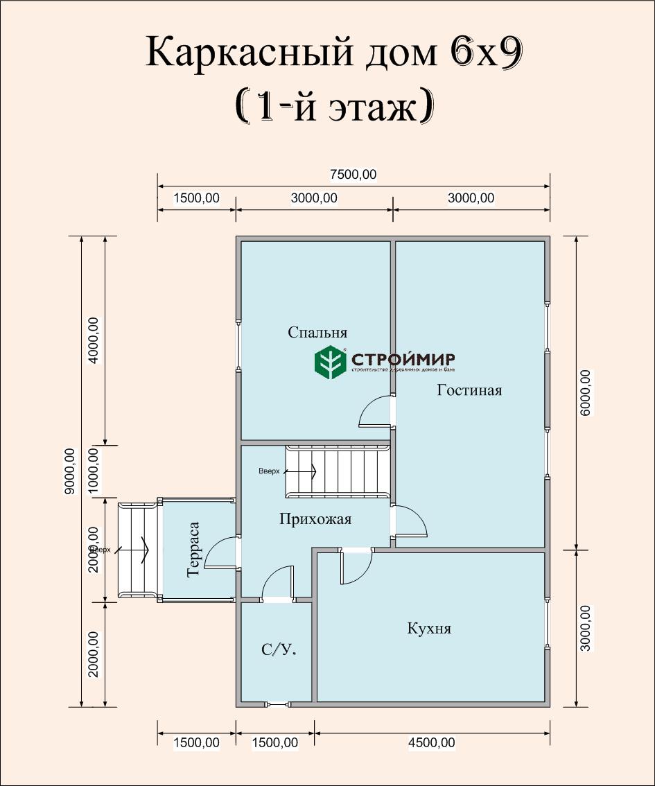 Каркасный дом 6х9, проект К-23