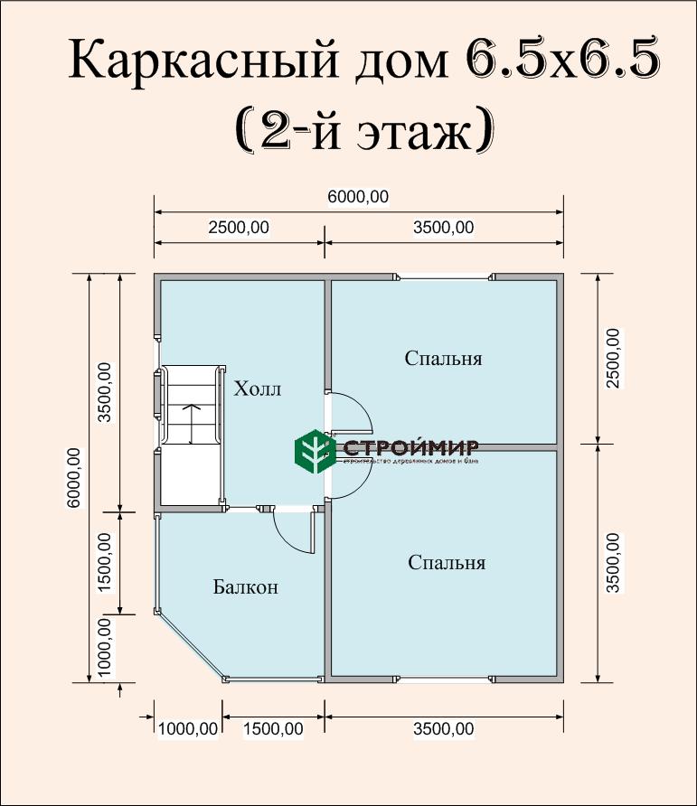 Каркасный двухэтажный дом 6,5х6,5, проект К-26