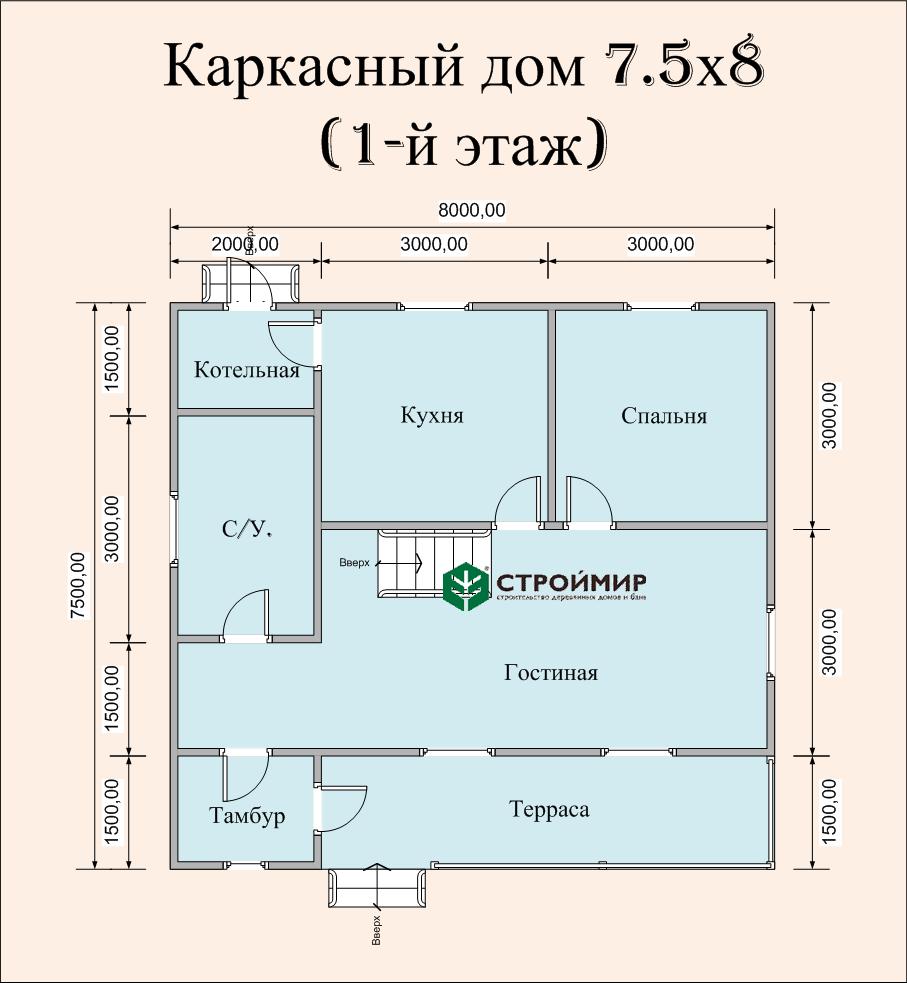 Каркасный дом 7,5х8, проект К-31