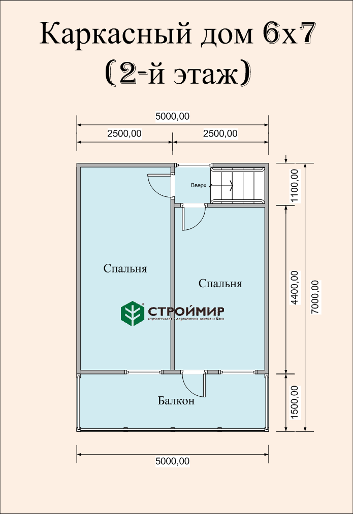 Каркасный дом 6х7, проект К-9
