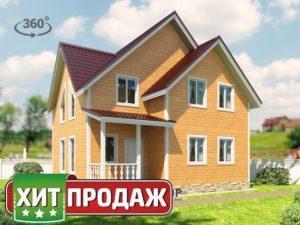 Каркасный дом 7,5х8,5 проект К-59