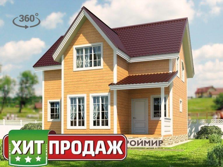 Каркасный дом 8х8,5 проект К-61
