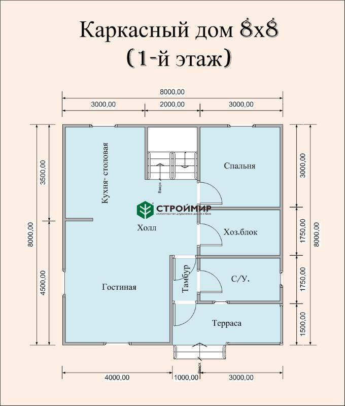 Каркасный дом 8х8, проект К-93