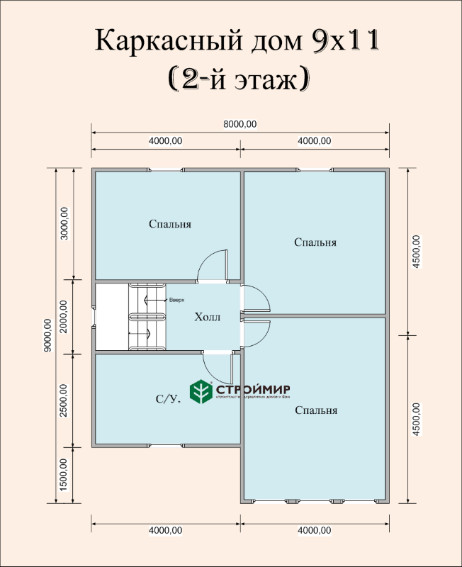 Каркасный дом 9х11 (проект К-104)