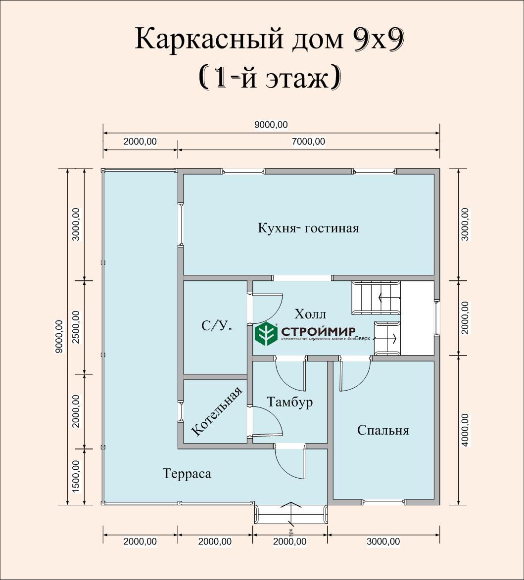 Каркасный дом 9х9, проект К-117
