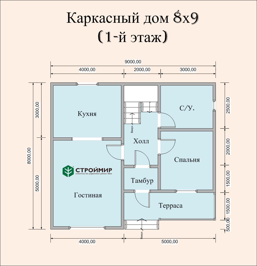 Каркасный дом 8х9, проект К-119
