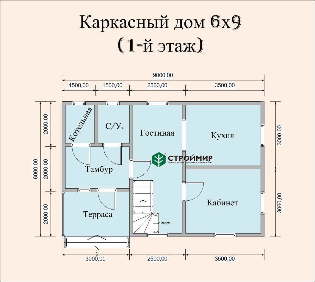 Каркасный дом 6х9, проект К-123