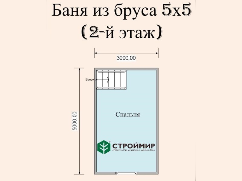 Баня 5х5 с мансардой из бруса (проект Б-59)