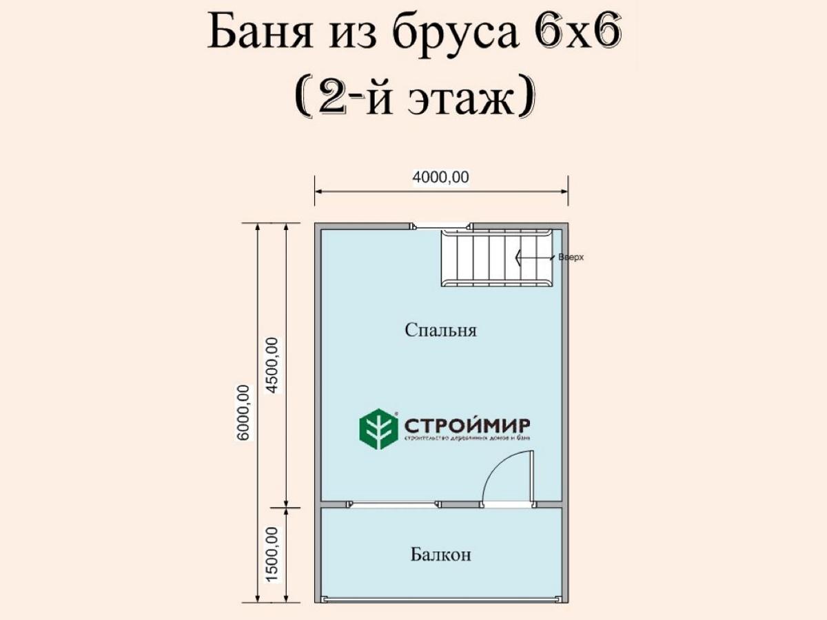 Баня из бруса 6х8, проект Б-78