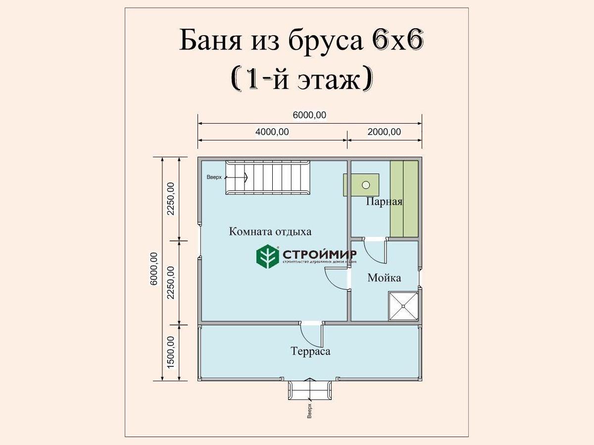 Баня 6х6 с мансардой, проект Б-3
