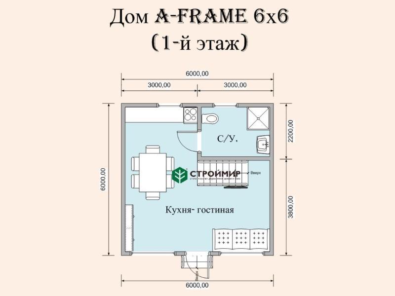 Дом A-FRAME 6х6, проект К-4