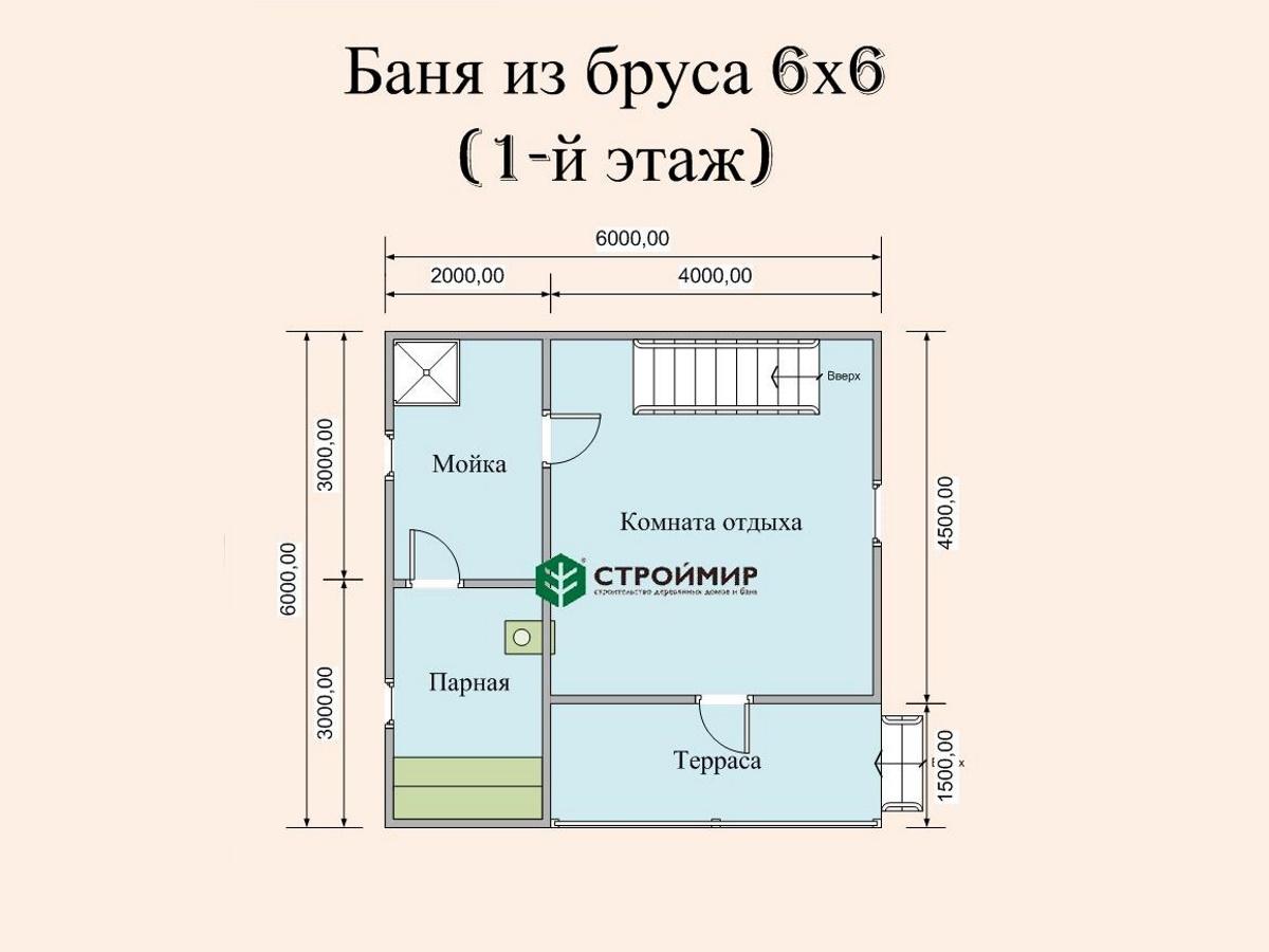 Баня двухэтажная 6х6, проект Б-21