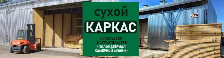 Двухэтажный каркасный дом 7х7 проект К-54